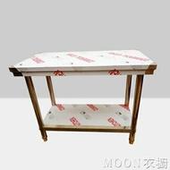 不銹鋼工作台酒店廚房切菜桌操作台雙層打荷打包台拆裝包裝工作桌YYJ   MOON衣櫥