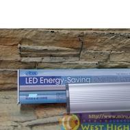 【西高地水族坊】伊士達 ISTA 高效能省電LED跨燈 增艷4尺