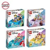 【LEGO 樂高】迪士尼公主系列口袋故事書(43174 43175 43176 43177)