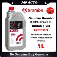 100% Genuine Brembo DOT4 Brake & Clutch Fluid - (1L) Synthetic - For Proton Perodua Toyota Nissan Honda Hyundai