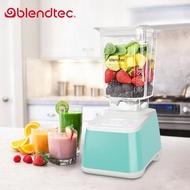 【Blendtec】高效能食物調理機 設計師625系列-蒂芬妮藍(Designer 625BL公司貨)