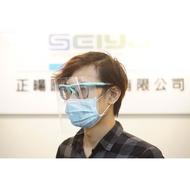 【台灣現貨】醫用防護面罩 醫療院所專用 需與醫用口罩一並使用 衛部醫器陸輸壹字004082號