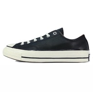 【CONVERSE】Chuck Taylor All Star 70 OX(151156C)
