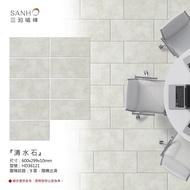 國產精品瓷磚 磁磚 清水石 30x60