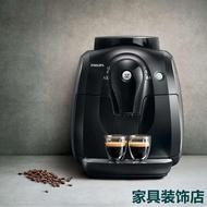【家具装饰店】Philips/飛利浦 HD8650家用全自動saeco喜客意式可磨豆咖啡機