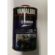 Yamalube Engine oil 10w40 fully synthetic