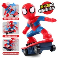 Childrens Toys 1-2-3 Years Old 4-6 Years Old Boy Toys 5 Years Old Baby Boy Puzzle 7 Birthday Gift 10 Years Old