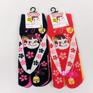 正日本 Peko 不二家 牛奶妹 日本足袋襪子J01300