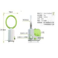 AC110V時間控制風扇加濕器