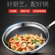 Non-stick pan /Wok/ Cooking /Induction cooker/ 304 stainless steel wok household