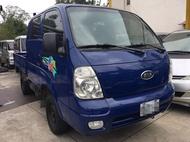06 KIA KAON 卡旺雙廂貨車 2.5柴油渦輪 可全額貸 超貸 強力過件
