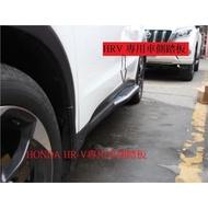 本田 HONDA HR-V HRV 專用車側踏板 HRV 踏板 HRV 車側踏板