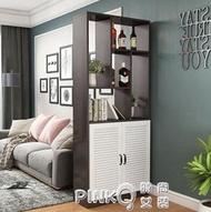 酒櫃玄關櫃隔斷櫃現代簡約門廳鞋櫃雙面裝飾儲物櫃屏風客廳隔斷櫃
