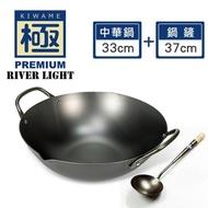 【極PREMIUM】日本製無塗層 不易生鏽鐵製中華鍋炒鍋33cm+中式鍋鏟(超值兩件組)
