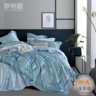 有下擺床裙款-可包覆床高35cm內-40支100%天絲6尺加大雙人六件式鋪棉兩用被床罩組-踏秋-TENCEL-夢棉屋