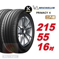 【Michelin 米其林】PRIMACY 4 安靜舒適輪胎 215/55-16-2入組