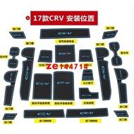 現貨本田CRV门槽垫12-19款 3 4 5代 CRV水杯垫 CRV储物槽防尘扶手垫 CRV改装专用 置物