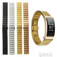 適用華為b5手環錶帶b3替換帶運動金屬b3青春版不含錶盤