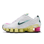 Nike 慢跑鞋 Wmns Shox TL 白 彩色 全腳掌彈簧設計 彈簧鞋 女鞋 AR3566-102 【ACS】