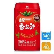 【統一】蕃茄汁X2箱共48入(低卡、低鈉不添加食鹽)