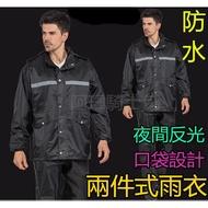 <阿瑋騎士包>兩件式雨衣/機車雨衣通勤雨衣/摩托車檔車雨衣機車鬼爪monster雨衣/反光雨衣兩截式雨衣