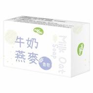nac nac 牛奶燕麥皂75gX2入★衛立兒生活館★