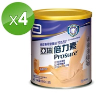 【亞培】倍力素粉狀調養配方(380gx2入x2箱)