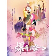 TVB Drama : House Of Harmony And Vengeance DVD (耀舞长安)