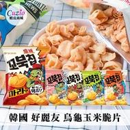 韓國 ORION 好麗友 烏龜玉米脆片 玉米濃湯 肉桂 玫瑰鹽 烤蝦風味 麻辣 餅乾 烏龜餅乾