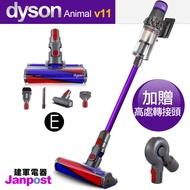 Dyson 戴森 V11 SV14 Animal fluffy 無線手持吸塵器 集塵桶加大版 保固一年 可分期