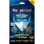 英國瑞世普(L號)Respimask 口罩