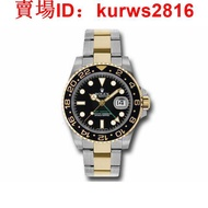 海外代購直郵-Rolex 116713 GMT-MASTER II 格林威治 II