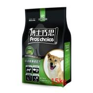博士巧思專業配方系列-低過敏全犬專業配方(羊肉+玄米) -15kg