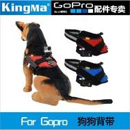 寵物牽引綁帶 狗狗背帶 , 適用於GOPRO 山狗 SJ4000 SJ5000 SJ7000 系列 山狗 配件