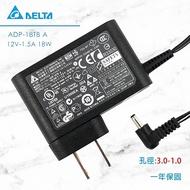 Delta 台達 12V 1.5A 18W 變壓器 acer A200 A500 ADP-18AW Switch 10