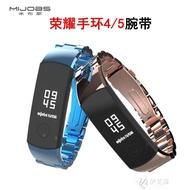 腕帶 mijobs 適用華為榮耀手環4錶帶手環5金屬替換帶榮耀4腕帶nfc版