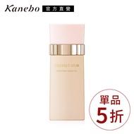 (即期品)Kanebo佳麗寶 COFFRET D'OR光透裸肌粉底液UV 30ml(效:2020.04)