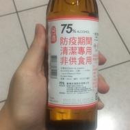 台酒75%酒精300ml
