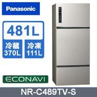 Panasonic國際牌 無邊框鋼板481公升三門冰箱NR-C489TV-S(灰)