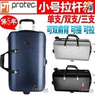 普路太三支裝小號樂器箱包兩支裝protec雙肩背拉桿小號箱BLT301T