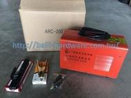 『寰岳五金』一級棒 ARC-200 附防電擊直流電焊機 220V 電焊機配備-電銲夾 地夾 快速接頭