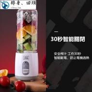 【雙杯 玻璃款果汁機】便攜式迷你榨汁機 電動榨汁杯 6葉USB充電果汁機 電動榨汁杯學生隨行杯果汁機 隨身攜帶