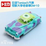 日貨Tomica小汽車 怪獸大學老爺車DM-10 - Norns 迪士尼 日本多美小汽車 玩具車 毛怪 蘇利文 大眼仔