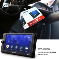 M1s SONY【XAV-AX1000】6.4吋藍芽觸控螢幕主機 前置USB/AUX/支援Apple CarPlay