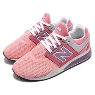 【NEW BALANCE】休閒鞋 KL247HWGW 寬楦 運動 女鞋 紐巴倫 輕量 舒適 球鞋 穿搭 大童 粉 紫(KL247HWGW)
