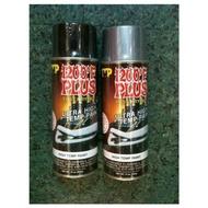 美國進口 TMP 耐熱漆 隔熱漆 耐高溫噴漆 黑/銀二色 汽機車排氣管 消音器 卡鉗 非OMP
