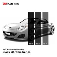 3M Crystalline Auto / Car Tint (WAGONS/MPVs)