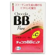Chocola 俏正美 BB Pure 糖衣錠170錠★衛立兒生活館★