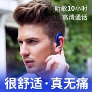 藍芽單耳耳機 華為骨傳導藍芽耳機掛耳式不入耳蘋果安卓迷你隱形無線運動型開車  DF 科技旗艦店