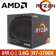AMD RYZEN R7 3700X CPU AM4 【每家比】